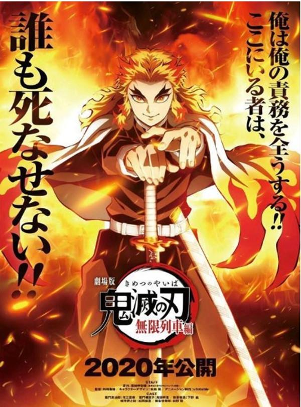 Movie Terbaru Kimetsu No Yaiba Mugen Train Akan Hadir Pada Tahun