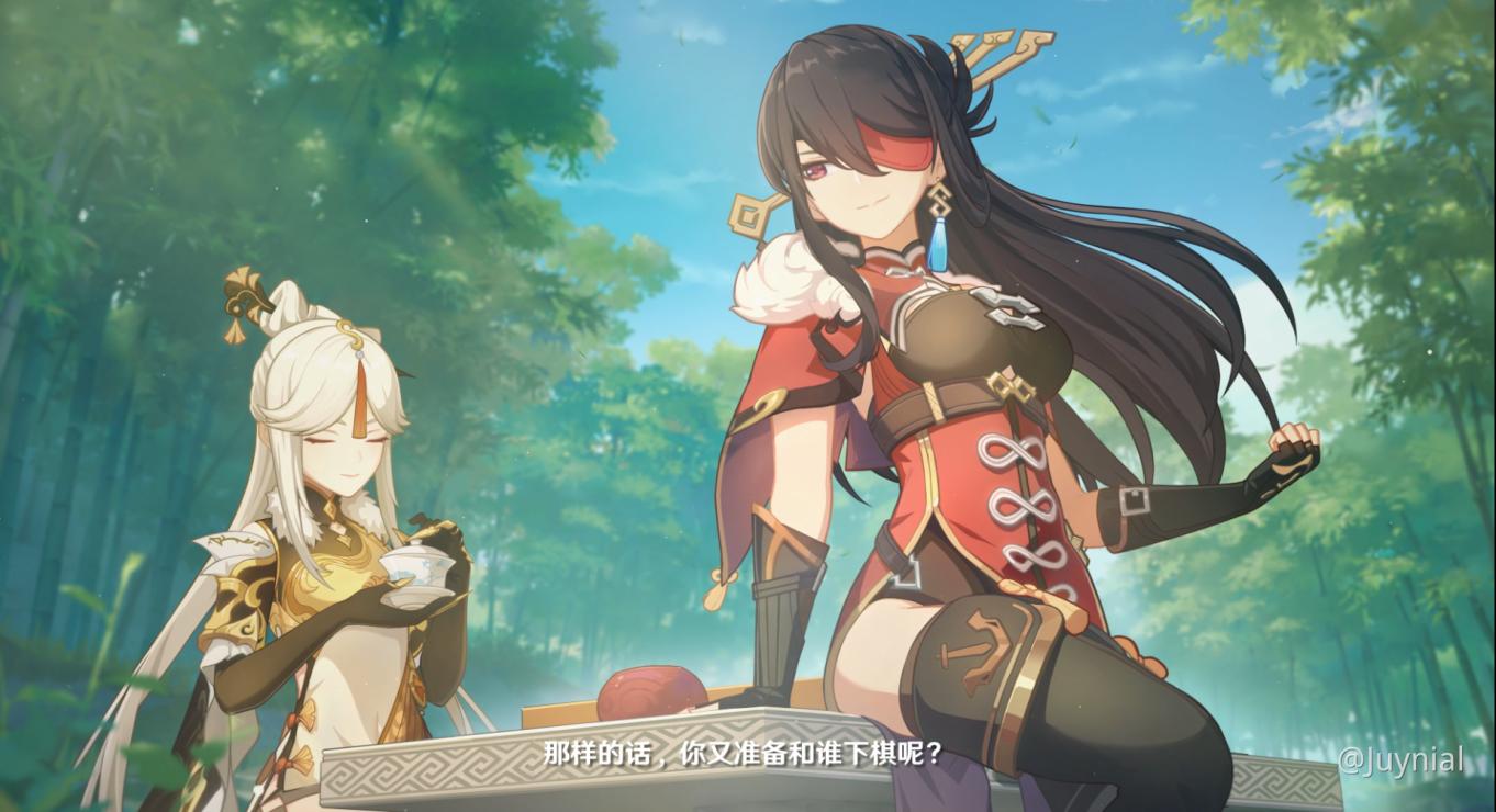 Rekomendasi Build Senjata Dan Artefak Terbaik Beidou Genshin Impact Dunia Games
